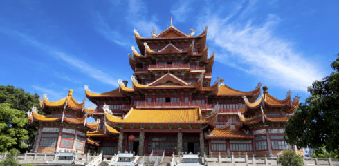 Teach English in a Homestay in China