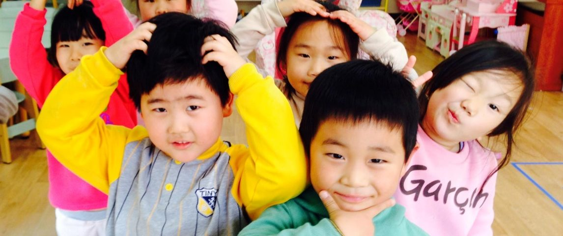 Which TEFL Course Should I Take to Teach in Korea for EPIK?
