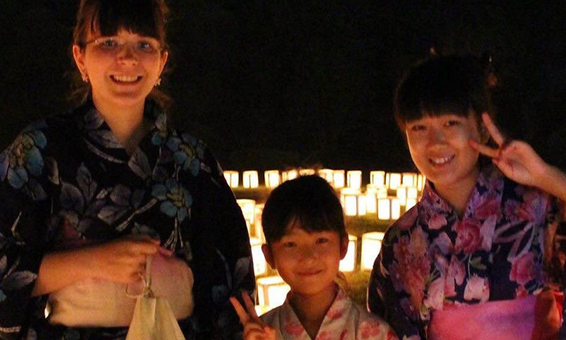 My First Experience With Japanese Culture While Studying Abroad