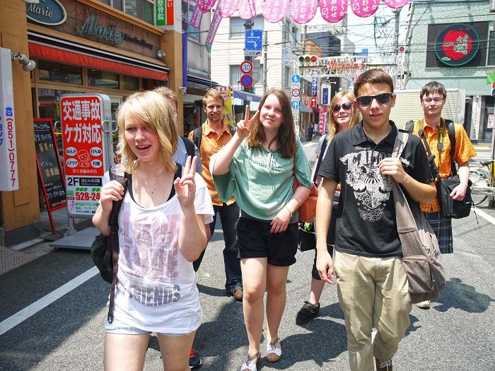 nakasu_kawabata_stroll