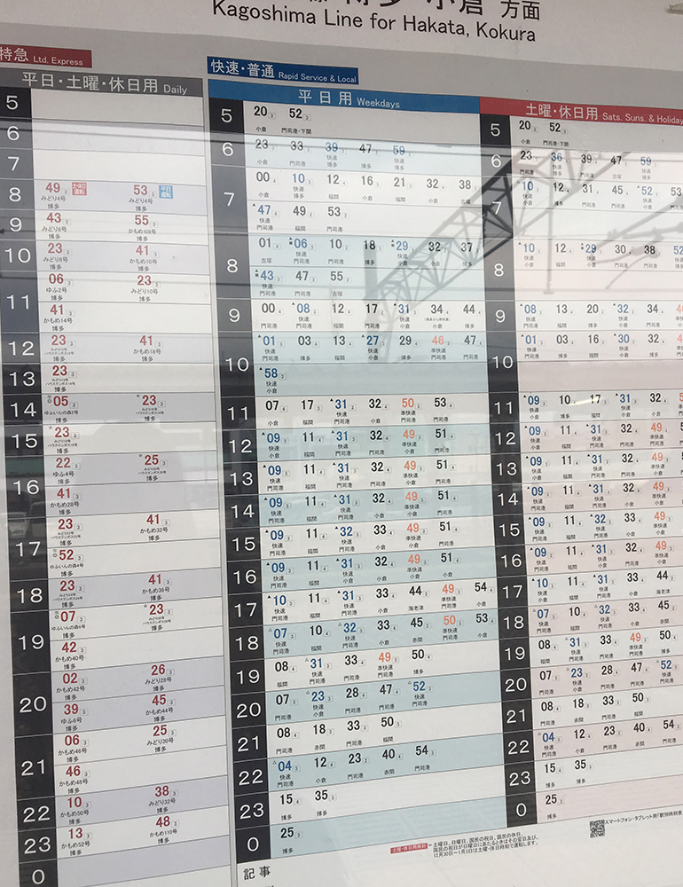 A commuter transit timetable in Japan.