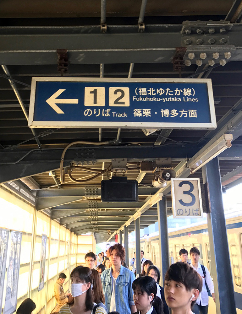 Japanese commuter train signs.